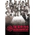 THE罵倒 2015 GRAND CHAMPIONSHIP
