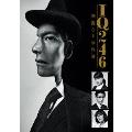 IQ246~華麗なる事件簿~ DVD-BOX