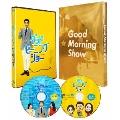 グッドモーニングショー 豪華版 [Blu-ray Disc+DVD]