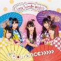 go to Romance>>>>> (Bタイプ)<通常盤>
