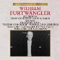 ベートーヴェン:ピアノ協奏曲 第4番 ワーグナー:ジークフリート牧歌、≪トリスタンとイゾルテ≫前奏曲と愛の死 [UHQCD]