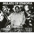 ムラトゥ・オブ・エチオピア