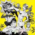 ユートラ/ユーリ!!! on ICE オリジナル・サウンドトラックCOLLECTION