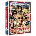 SR サイタマノラッパー~マイクの細道~ DVD-BOX [4DVD+CD]