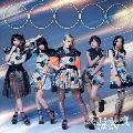 ○○○○○ (B) [CD+DVD]<初回盤>