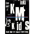 KinKi Kids Concert 『Memories & Moments』<通常盤>