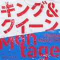 キング&クイーン/Montage [CD+DVD]<初回生産限定盤>