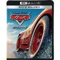 カーズ/クロスロード 4K UHD MovieNEX [4K Ultra HD Blu-ray Disc+3D Blu-ray Disc+2Blu-ray Disc]