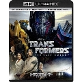 トランスフォーマー/最後の騎士王 4K ULTRA HD+ブルーレイ