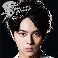 男 never give up [CD+DVD]<初回限定盤S>