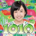 1010~とと~ (小西杏優Ver.)<初回生産限定盤>