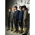 DISH// 日本武道館単独公演 '17 TIME LIMIT MUSEUM<通常盤>