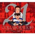倉木麻衣×名探偵コナン COLLABORATION BEST 21-真実はいつも歌にある!- [2CD+DVD]<初回限定盤>
