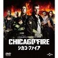 シカゴ・ファイア バリューパック DVD