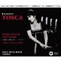 プッチーニ:歌劇「トスカ」全曲(1964年ライヴ)