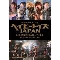 """ベイビーレイズJAPAN 5th Anniversary LIVE BOX『野外ワンマン3連戦""""晴れも!雨も!大好き!!""""』 [3Blu-ray Disc+CD]"""