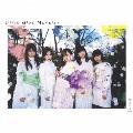 juice [CD+DVD+フォトブック]<初回生産限定盤>
