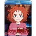 メアリと魔女の花 Blu-ray(DigitalCopy付き)