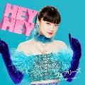 HEY HEY ~Light Me Up~ (空盤)<初回生産限定ピクチャーレーベル盤>