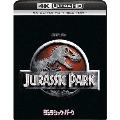 ジュラシック・パーク [4K ULTRA HD+Blu-rayセット]