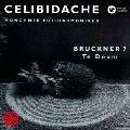ブルックナー:交響曲 第7番 テ・デウム [2UHQCD]