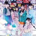 パラレル ワールド [CD+DVD]<初回限定盤>