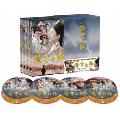 蒼穹の昴 DVD-BOX