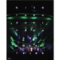 """The open air live """"High & High 2018"""" [Blu-ray Disc+2CD+写真集]<初回限定版> Blu-ray Disc"""