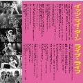 「イッツ・マイ・ターン」&「ライブ・ライフ」 [CD+DVD]<初回限定盤B>
