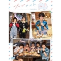 【DVD】たびメイト 1巻[MOVC-0245][DVD] 製品画像