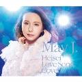 平成ラブソングカバーズ supported by DAM [2CD+DVD]