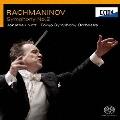 ラフマニノフ:交響曲 第2番