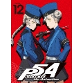 ペルソナ5 VOLUME 12 [Blu-ray Disc+CD]<完全生産限定版>