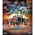 平成仮面ライダー20作記念 仮面ライダー平成ジェネレーションズFOREVER コレクターズパック [Blu-ray Disc+DVD]
