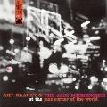 アット・ザ・ジャズ・コーナー・オブ・ザ・ワールド Vol.1<限定盤>