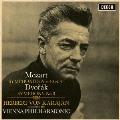 モーツァルト:交響曲第40番・第41番/ドヴォルザーク:交響曲第8番 [SHM-SACD]<初回限定盤>