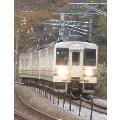 鉄道アーカイブシリーズ59 上越線の車両たち 上州 水上篇 上越線(沼田~水上)