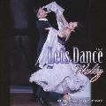 レッツ・ダンス<ワルツ>