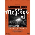 MONGOL800 -message-