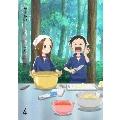 からかい上手の高木さん2 Vol.4