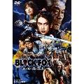 BLACKFOX: Age of the Ninja