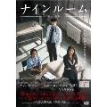 ナインルーム<韓国放送版> DVD-BOXI