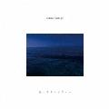 海と宇宙の子供たち [CD+Blu-ray Disc]<初回限定盤A>
