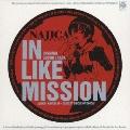 「ナジカ電撃作戦」オリジナル・サウンドトラック IN LIKE MISSION