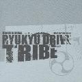 RYUKYU DRIVE TRIBE