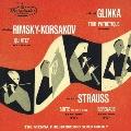 ウラッハ/管楽作品集 グリンカ:悲愴三重奏曲/リムスキー=コルサコフ:五重奏曲 R.シュトラウス:組曲 作品4、セレナード 作品7