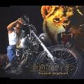 金色のライオン