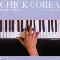 チック・コリア・ソロ・ピアノ パート2~スタンダード