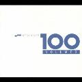 ベスト・ブルーノート100 Vol.3