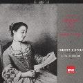 EMI CLASSICS 決定盤 1300 218::「女の愛と生涯」 「八つのジプシーの歌」 [シューマン&ブラームス:歌曲集]